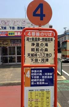 バスのりば.jpg