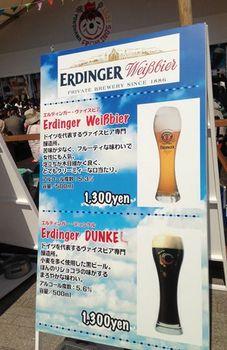 ビール看板.jpg