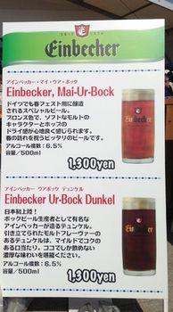 ビール看板2.jpg