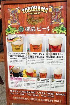 ビール看板5.jpg