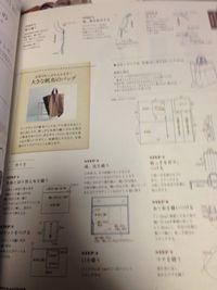 リンネル手作り3.jpg