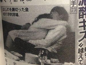 三浦皇成泥酔キス.jpg