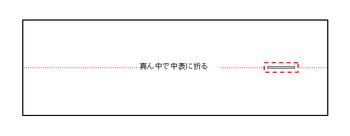 超簡単布マフラー型紙3.jpg